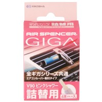 Aromatizante Air Spencer GIGA - Refil - Pink Shower