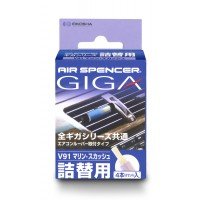 Aromatizante Air Spencer GIGA - Refil - Marine